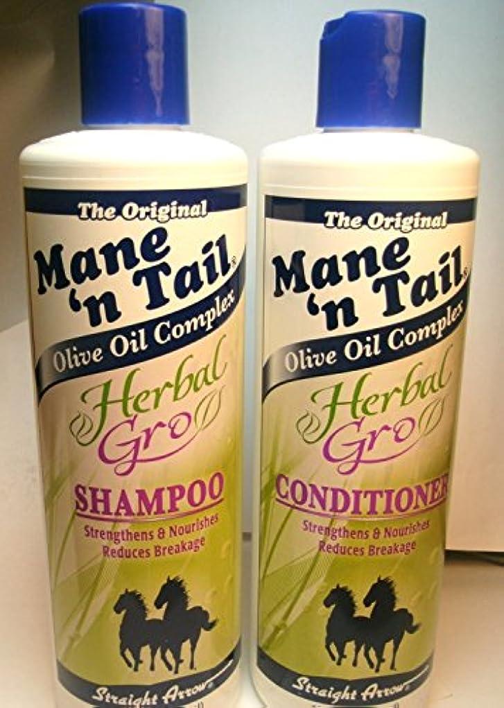 歩き回る工場かんたんMane 'n Tail Herbal Gro Shampoo & Conditioner Olive Oil Complex 12  oz  オリーブ油配合シャンプー&コンディショナー 並行輸入品
