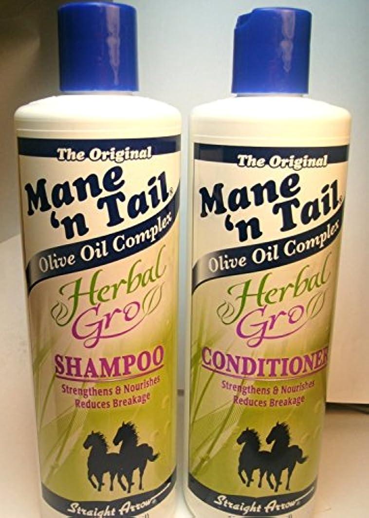 余裕があるスリル議論するMane 'n Tail Herbal Gro Shampoo & Conditioner Olive Oil Complex 12  oz  オリーブ油配合シャンプー&コンディショナー 並行輸入品