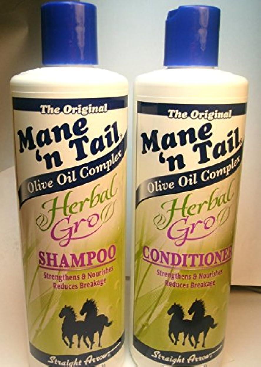 傾いたメタルラインかけるMane 'n Tail Herbal Gro Shampoo & Conditioner Olive Oil Complex 12  oz  オリーブ油配合シャンプー&コンディショナー 並行輸入品