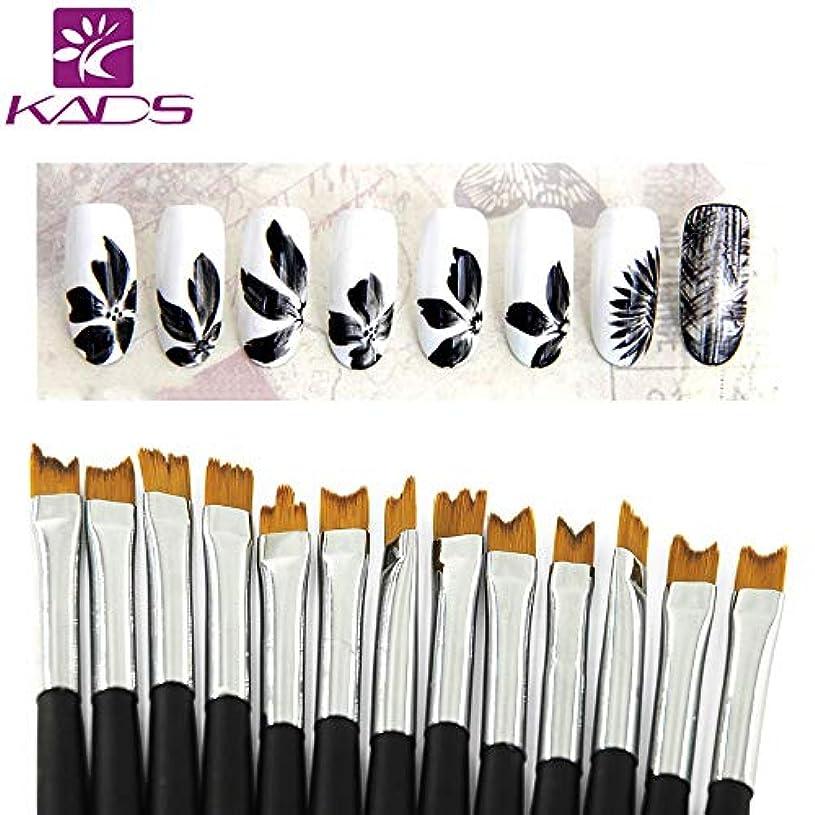同一のカビ頬骨KADS 花びらネイルブラシ 13本セット ネイルアートブラシ 描画ブラシ ネイルアートキット マニキュアフラワーブラシ 花を簡単に描く