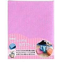 tone たためる ヨガマット ピンク YM-01
