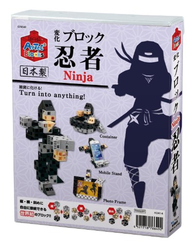 アーテック (Artec) アーテックブロック WORLDシリーズ 変化! ブロック忍者 44ピース 076649