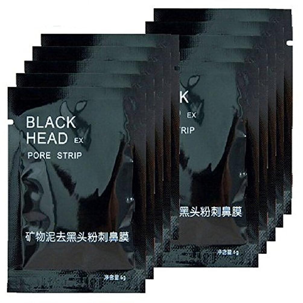 空中シンプルさ思われる鼻のにきびの除去剤のマスクによって活動化させる木炭は鼻の深いクリーニングの毛穴にきびのための黒いマスクをはがします