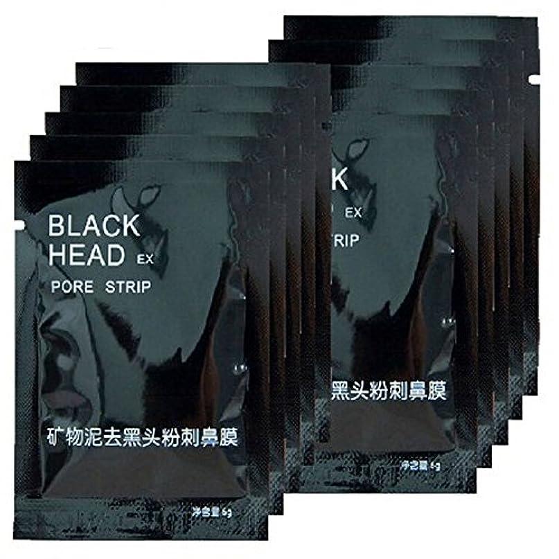 スプリット円形ありがたい鼻のにきびの除去剤のマスクによって活動化させる木炭は鼻の深いクリーニングの毛穴にきびのための黒いマスクをはがします