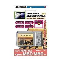 HAKUBA 液晶保護フィルム PENTAX Optio M60/M50用 DGF-PTM60