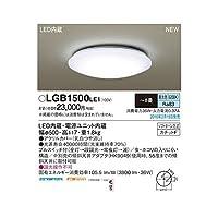 EL39602 LEDノーマル丸型引き紐(~8畳用)