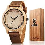 CUCOL メンズ レディース 竹の刻印 牛革 ベルト 腕時計 木製ケース アナログ クォーツ 腕時計