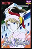 Lady Midnight / 和田 慎二 のシリーズ情報を見る