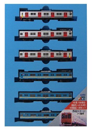 103系1500番台 国鉄色+JR九州色 分割編成 6両  マイクロエース A2453