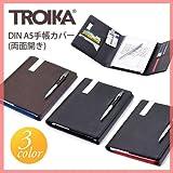 トロイカ DIN A5手帳カバー(両面開き) Troika [オフィス用品] [オフィス用品]