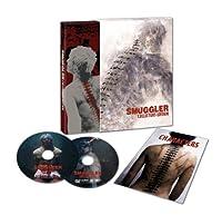 スマグラー おまえの未来を運べ コレクターズ・エディション(2枚組) [DVD]