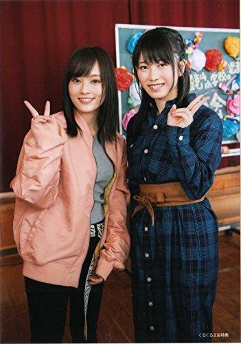 AKB48 公式生写真 願いごとの持ち腐れ 店・・・