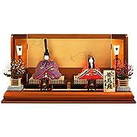 雛人形 久月 ひな人形 雛 木目込人形飾り 平飾り 親王飾り 芹川英子監修 紫苑雛 正絹 久月オリジナル頭 h303-k-41078 K-82