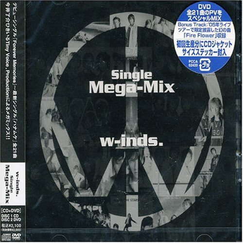 w-inds. Single MEGA-MIX