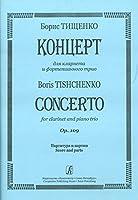 Concerto for clarinet and piano trio. Score and parts