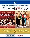 セント・エルモス・ファイアー/マグノリアの花たち[Blu-ray/ブルーレイ]