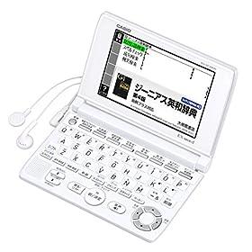 カシオ 電子辞書 エクスワード 高校生エントリーモデル XD-SC4200