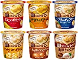 【Amazon.co.jp限定】 ポッカサッポロ じっくりコトコトカップスープ 6種アソートセット