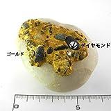 天然ダイヤモンド原石及び自然金4
