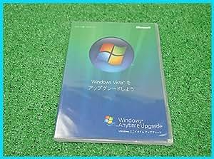 Windows Vista アップグレートDVD