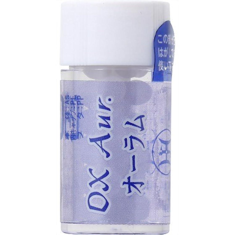 その間言い訳周りホメオパシージャパンレメディー DX Aur.  ディーエックス オーラム (小ビン)