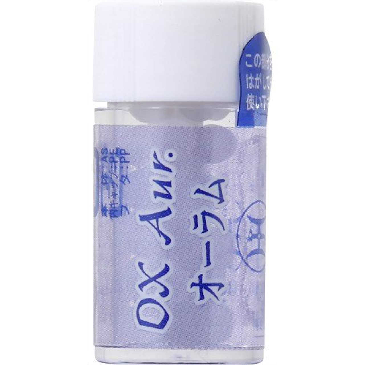 ケーブルカー衰える薬用ホメオパシージャパンレメディー DX Aur.  ディーエックス オーラム (小ビン)