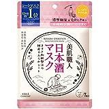 KOSE コーセー クリアターン 美肌職人 日本酒 マスク 7枚 フェイスマスク