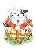 百姓貴族 (2) (ウィングス・コミックス) 画像