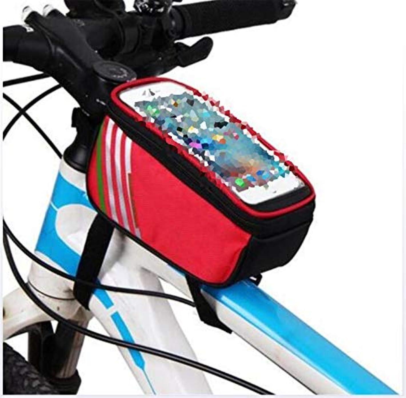 天窓ベルト追記自転車バッグ、自転車フレームバッグ、自転車用ポーチ、自転車用サイドバッグ - アウトドアバイク用防水自転車フレーム