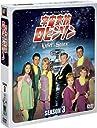宇宙家族ロビンソン シーズン3 (SEASONSコンパクト ボックス) DVD