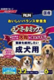 ランミール ミックス 大粒成犬用 3.2kg