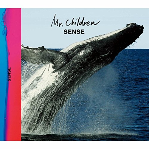 Mr.Children【Prelude】歌詞解釈!過去曲が歌詞に続々登場…あなたも光の射す方へ行こうの画像