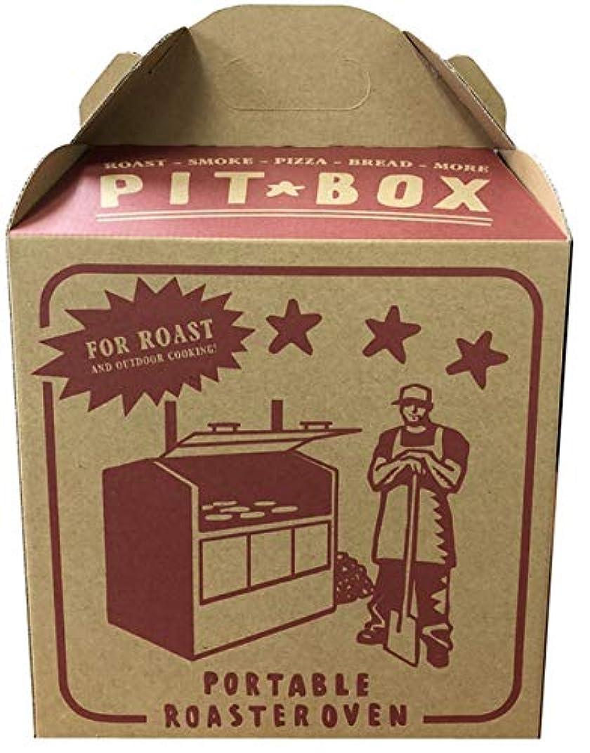 服を洗う邪魔する醸造所ダンボールオーブン?ニュー釜?PitBox