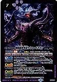 バトルスピリッツ/SJ17-10 紫骸旅団 黒竜サイファードラゴン