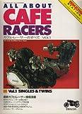 バイカーズステーション1990年6月増刊号 カフェ・レーサーのすべて Vol.1 シングル&ツイン (バイカーズステーション)