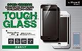 【iPhone8 / 7 】 ガラスフィルム TOUGH GLASS 二次硬化処理 割れにくいガラス フルカバータイプ (DG-IP7SG3PFWH(透明クリア/アルミノシリケート/ホワイト))