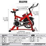エスティージェ スピンバイクプラス  STJ spinbike plus 防振 超静音 耐荷重250kg  フィットネスバイク ダイエット 健康 ウォーカー 画像