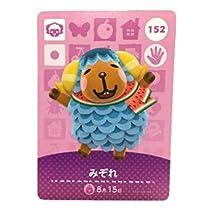 152 みぞれ amiibo カード 第2弾 どうぶつの森