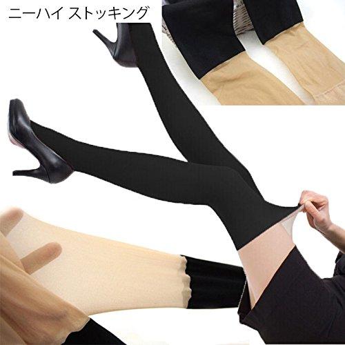 Wonder Cross knee high stockings beauty legs effect cosplay accessories over NISO