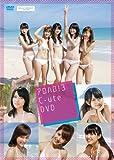 アロハロ!3 ℃-ute DVD[DVD]