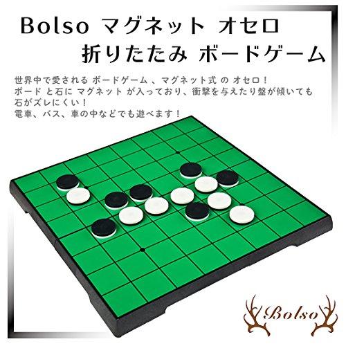 Bolso マグネット オセロ 折りたたみ ボードゲーム (オセロ.)