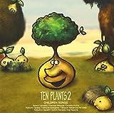 TEN PLANTS(2) 画像