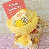 【クマさんガーベラ花束Mイエローオレンジ・HappyBirthday! カード付き】  プリザーブドフラワー ギフト プレゼント 誕生日 バースデー