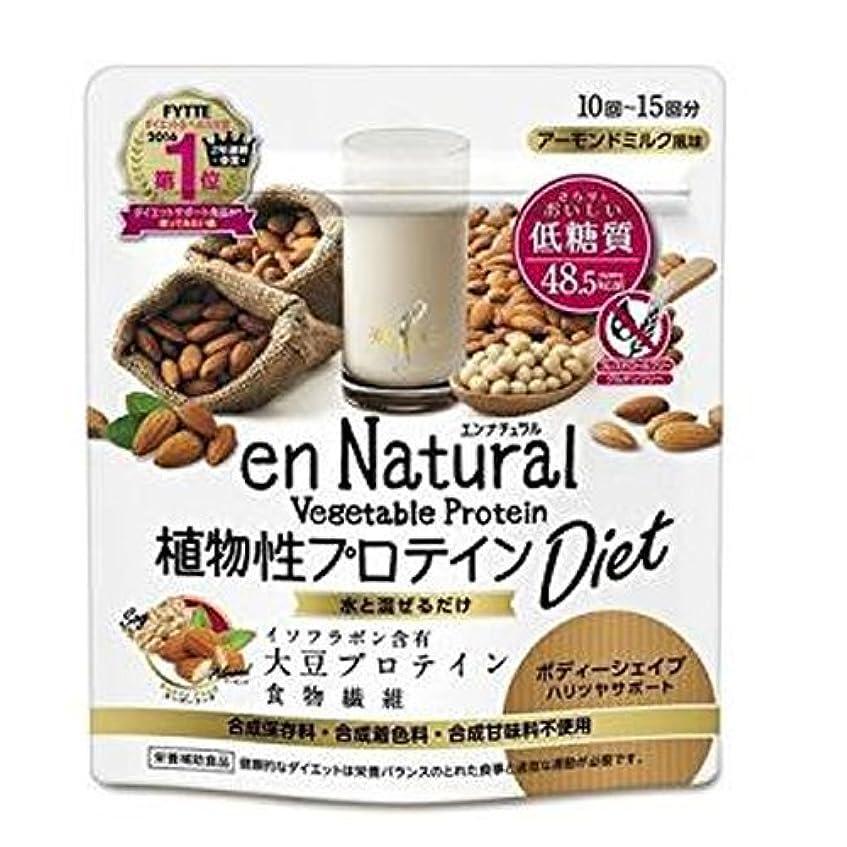 石鹸わがままスカープメタボリック エンナチュラル植物性プロテインダイエット 150g