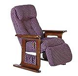 コイズミ 楽座 リクライニングチェア ピンク KSC-974PK 高座椅子