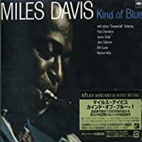 Kind of Blue by Miles Davis (2007-12-15)