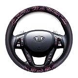 Copap(コーパープ)ハンドルカバー 自動車 直径:38cm グリップデザイン ピンク花柄 かわいい 女性向き ステアリングホイルカバー