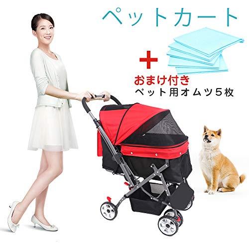 ペットカート ペット用 バギー 犬 キャリーカート 多頭用 ...