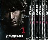 救命病棟24時 第3シリーズ 1~6 (全6枚)(全巻セットDVD)|中古DVD [レンタル落ち]