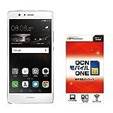 Huawei P9 LITE SIMフリースマートフォン ホワイト(OCN音声SIMカード)